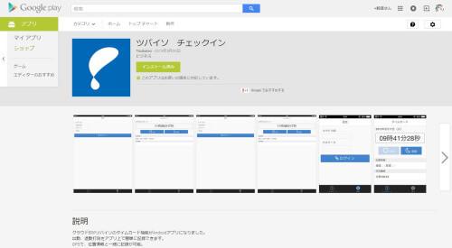 tumblr_inline_nootzy89Cb1tpa6ff_500.jpg